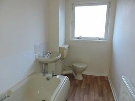 3 BEDROOM PROPERTY NOW AVAILABLE - 16 BEATTIE COURT - HAWICK