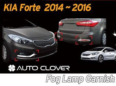 Fog Lamp Molding Chrome Garnish Cover 4P Silver Ems C455 for KIA Forte 2014~2018