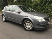 DIESEL - 2007 VAUXHALL ASTRA - 55 MPG - FULL SERVICE HISTORY