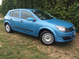 2005 VAUXHALL ASTRA - SUPERB EXAMPLE - NICE DRIVE - SERVICE HISTORY