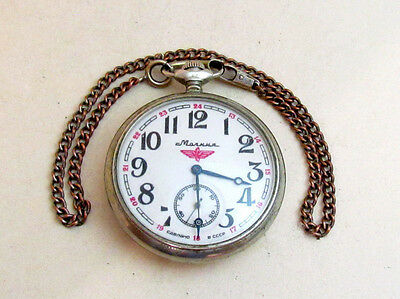 MOLNIA Molnija SERKISOF for railway workers USSR vintage POCKET watch