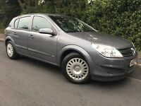 DIESEL - 2007 VAUXHALL ASTRA - 1 YEARS MOT - SERVICE HISTORY INCLUDED