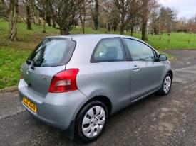 Toyota yaris 1 litre petrol cheap insurance
