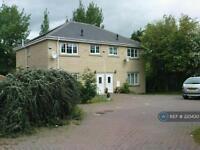 2 bedroom flat in Garforth, Garforth, Leeds, LS25 (2 bed)