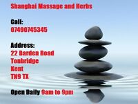 Shanghai Massage - Have you been knotty or Nice this Christmas? 9am-9pm 7 days a week
