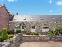 3 bedroom house in Terfyn Court, Bodelwyddan, LL18 (3 bed)
