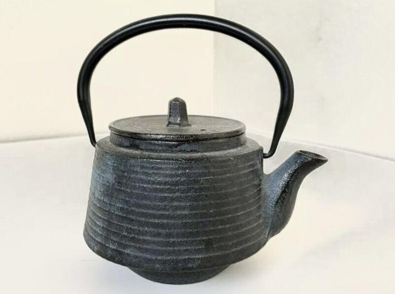 Stamped Japanese Iron Teapot Antique Vintage metal pattern Chinese Era
