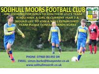Year 7 Girl football players required