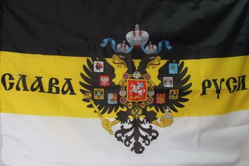 2 eagle heads flags Imperial Russian Empire we God Flag Russia Imperial Empire