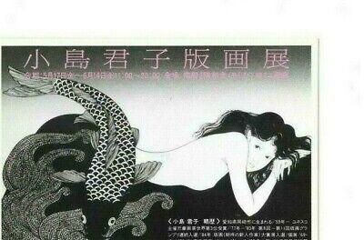 Vintage Advertising Postcard for Japanese Art Exhibit Tokyo Fish & Girl Kanji