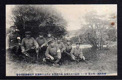 110888 AK China Japan Kurume ? um 1915 1. Weltkrieg Militär 8 Soldaten