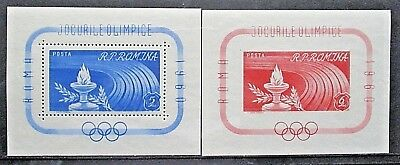 Romania 1960 Olympic Games Imperf Mini Sheets(2). MM.