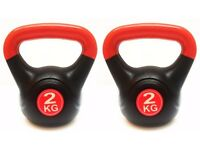 2 x 2kg FXR SPORTS PLASTIC COATED KETTLEBELLS GYM FITNESS EXERCISE TRAINING KETTLEBELL