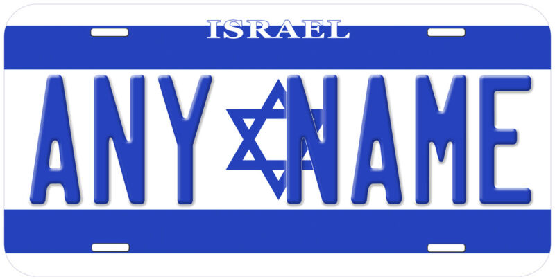 Israel Flag Any Name Personalized Novelty Car License Plate