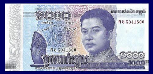 Cambodia P-NEW, 1000 Riel, snake / palace, human-bird figure, 2016 UNC see UV/WM