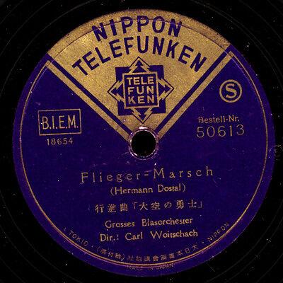 BLASORCH. C.WOITSCHACH  Flieger-Marsch -Japan-Pressung- / Matrosen auf See S7603
