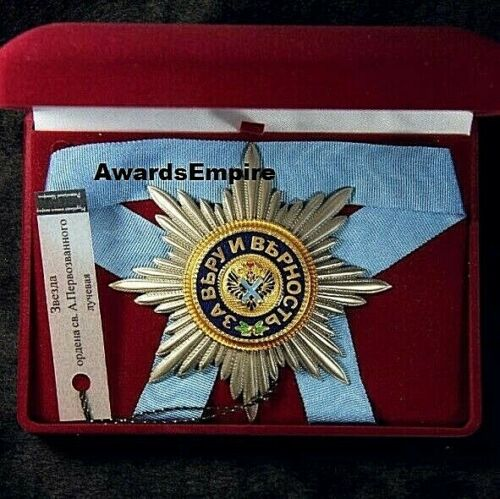 👉RUSSIAN EMPIRE - Star of the Order of St. Andrew the First-Called ray type