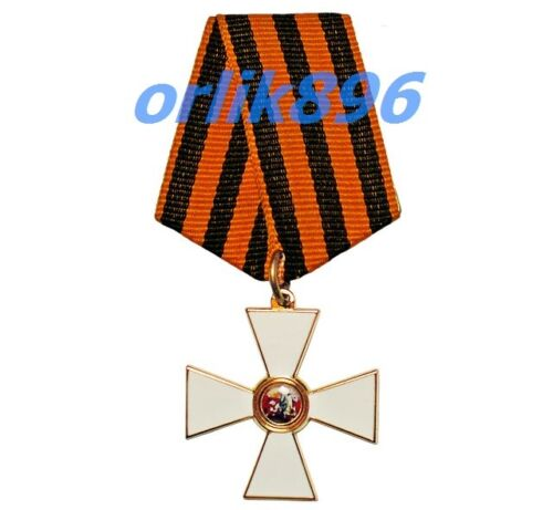 Russian Empire cross of St. George of the 1st degree.