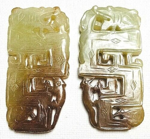 Vintage Collectible Chinese Hand Carved Jade Dragon Amulet Pair