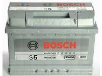 Bosch silver 096 Car Battery (S5008)