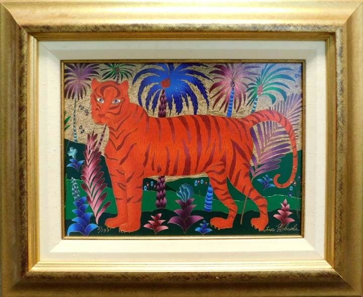 "Yuri Gorbachev ""red Tiger"" Original Oil Painting Canvas Russia With Custom Frame"