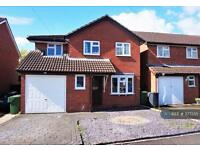 4 bedroom house in Lynden Close, Bromsgrove, B61 (4 bed)