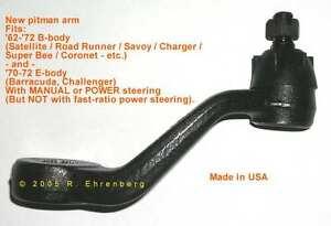 MOPAR-Pitman-Arm-Challenger-GTX-R-T-Coronet-Plymouth-Dodge-B-body-E-body