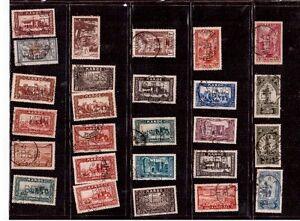 26 timbres PERFORÉS (perfins) du Maroc .