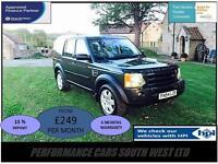 Land Rover Discovery 3 2.7 TD V6 HSE 5dr £7,995 2 Keys, SH, 6 Month Warranty!!
