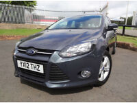 2012 Ford Focus 1.6TDCi (115ps) Zetec ONLY 33000mls Road Tax £20 - KMT Cars