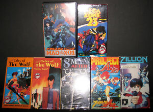 Anime Animation 7 VHS Video Tapes Collection Near Mint + Rare
