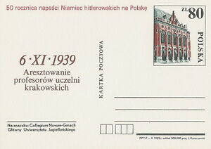 Poland Prepaid Postcard (Cp 1011) - WW II - <span itemprop=availableAtOrFrom>Bystra Slaska, Polska</span> - Poland Prepaid Postcard (Cp 1011) - WW II - Bystra Slaska, Polska