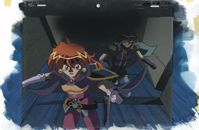 Anime Cel Slayers #234