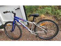 "Giant Boulder young / small person's mountain bike, 14"" aluminium frame, 26"" wheels, 21 speed gears"