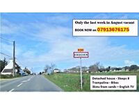 4/5 bed in Brittany, France - nr Carnac - Coast 3kms, ideal for Seaside Walks, bikes, WiFi, nr shops