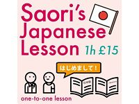Private Japanese lessons! Let's enjoy conversation! ★£15 / 1h ★Don't miss out