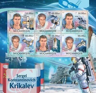 SERGEI KRIKALEV Russian Cosmonaut / Space Shuttle Stamp Sheet (2012 Mozambique)