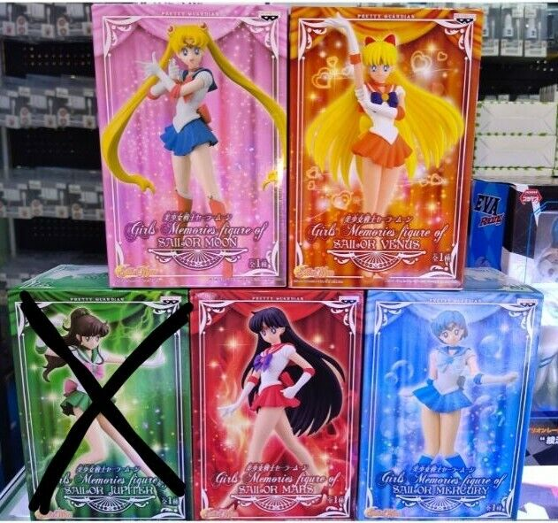 Banpresto Sailor Moon Girls Memories Figure set of 4 (Very Rare)