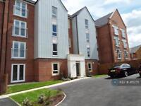 1 bedroom flat in Corporation House, Coventry, CV1 (1 bed)