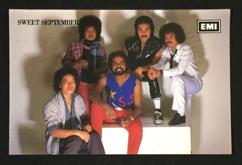 1985 SWEET SEPTEMBER Malay Band EMI official postcard Malaysia used