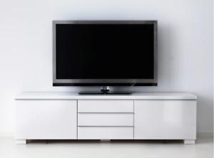 Besta Burs TV Bench