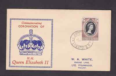Bechuanaland 1953 FDC 1st day cover England QE II Coronation H A White