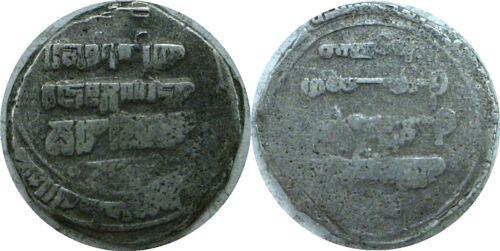 1059-1075 AD Ghaznavid Empire Caliph Al-Qaim Silver Dirham