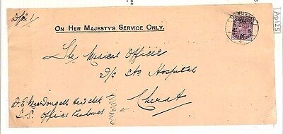 Dbap125 1896 North West Frontier Official Mail Peshawar Nwf India