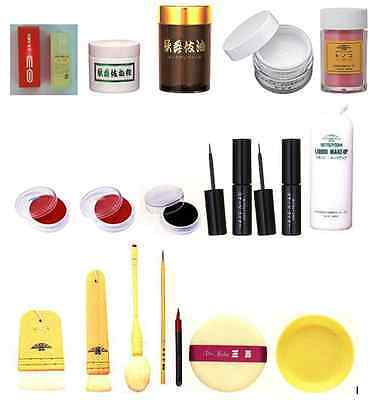 Authentic Mitsuyoshi Japanese Geisha Maiko Oshiroi 18 pc Professional Makeup Kit