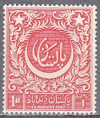 Pakistan 1948 Independence Issue 1R Value Perf 14 Scott  23A Mnh Rare