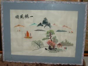 Chinese? Embroidery on silk, embroidered picture