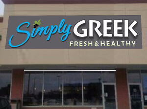 NEW - Simply Greek Restaurant is hiring for all positions