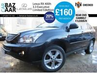 Lexus RX 400h 3.3 CVT Executive Limited Edition+F/LEXUS/H+REAR DVD+FEB 2019 MOT
