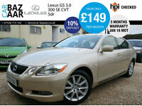 Lexus GS 300 3.0 CVT SE+F/S/H+NAV+REVERSE CAMERA+LEATHER+JAN 2018 MOT